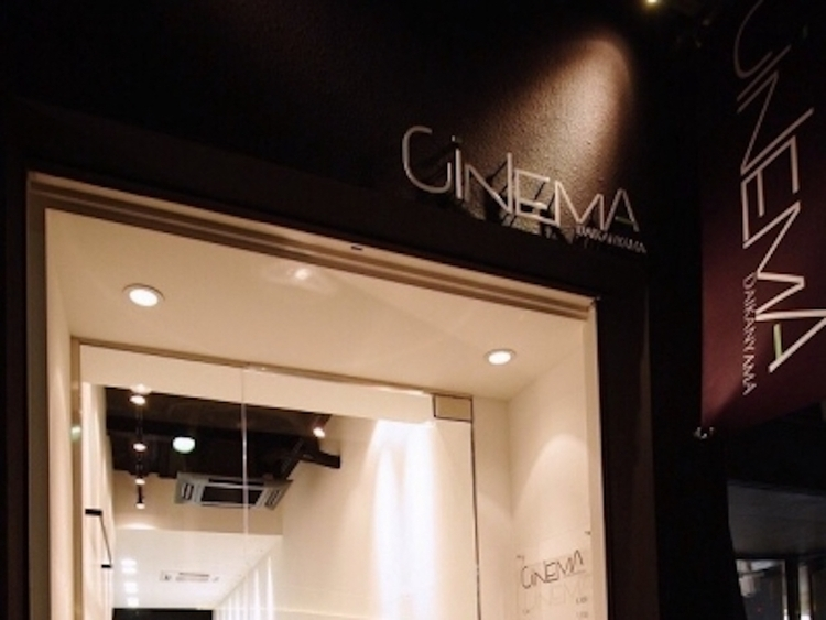 CiNEMA daikanyama