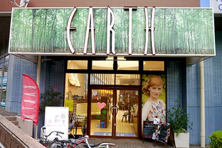 EARTH 検見川浜店の画像