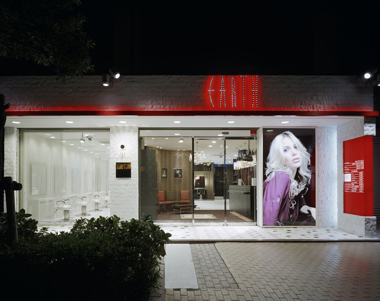 EARTH 行徳店の画像