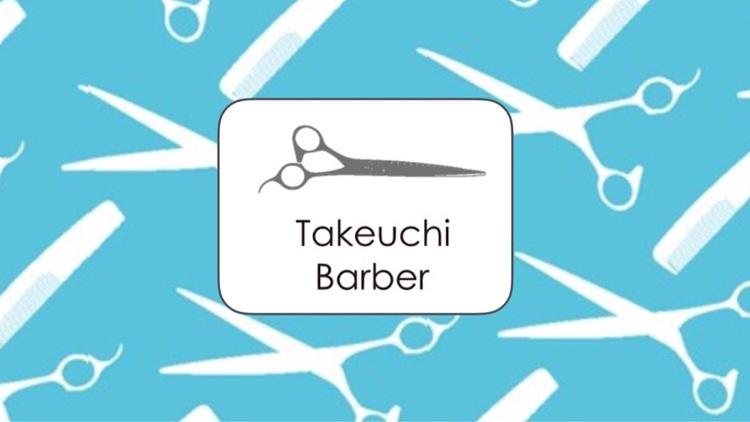 Takeuchi barberの画像