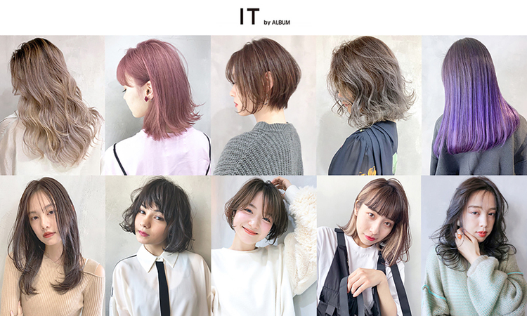 IT by ALBUM 中野店