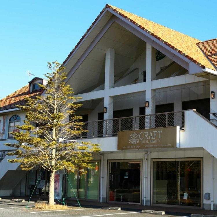クラフト成田店の画像