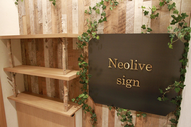 Neolive sign