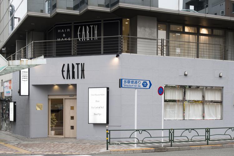EARTH 蒲田店の画像