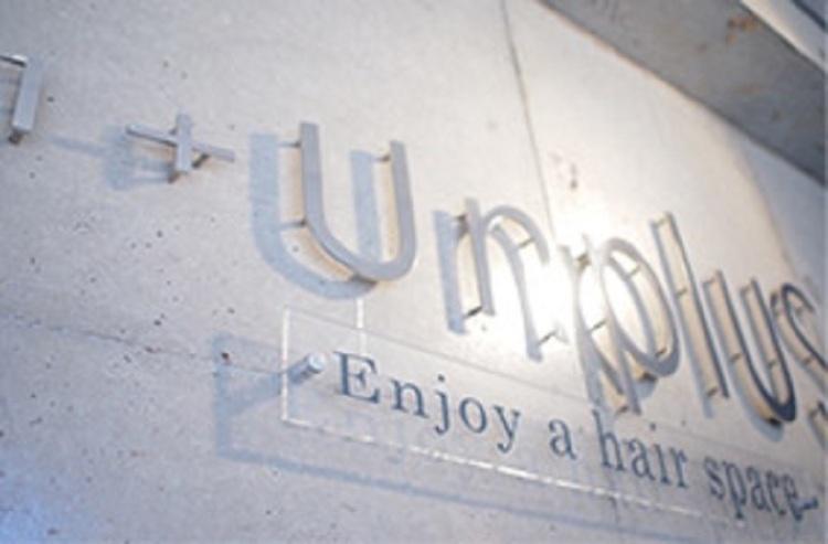 1+ Unplusの画像