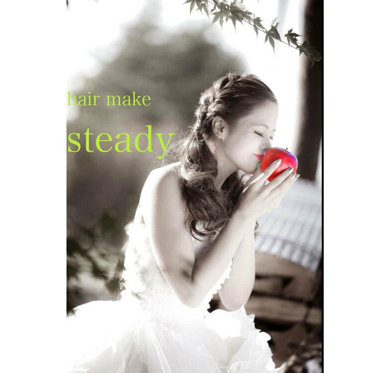 hair/make steady