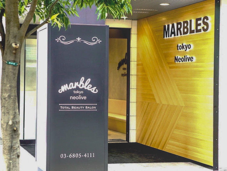 marbles tokyo neoliveの画像