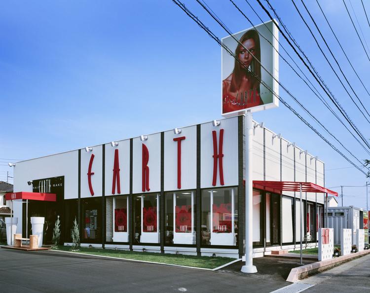 EARTH 土浦店の画像