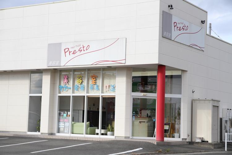 プレスト八女店の画像