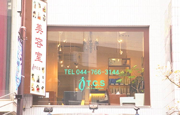 T.C.SPACE 新城店の画像