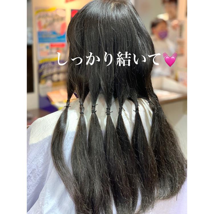 hair Charme
