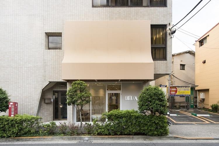 EARTH 武蔵小山店