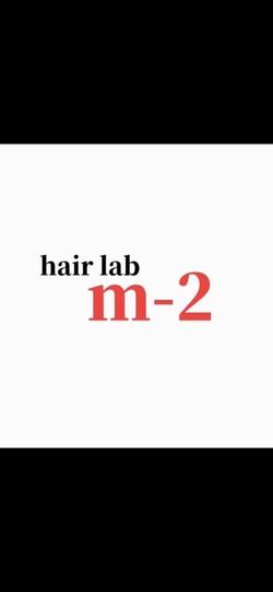 hair  lab  m-2の内観の画像