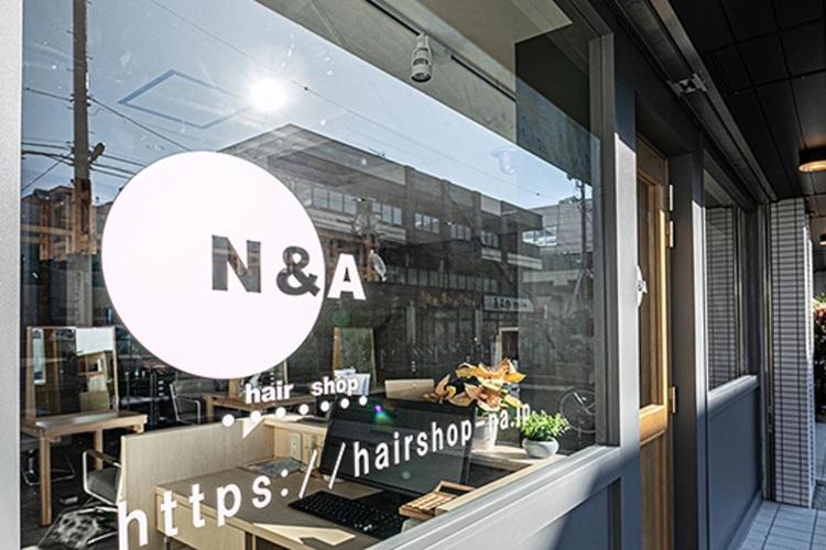 hair shop N&A 草加店の画像