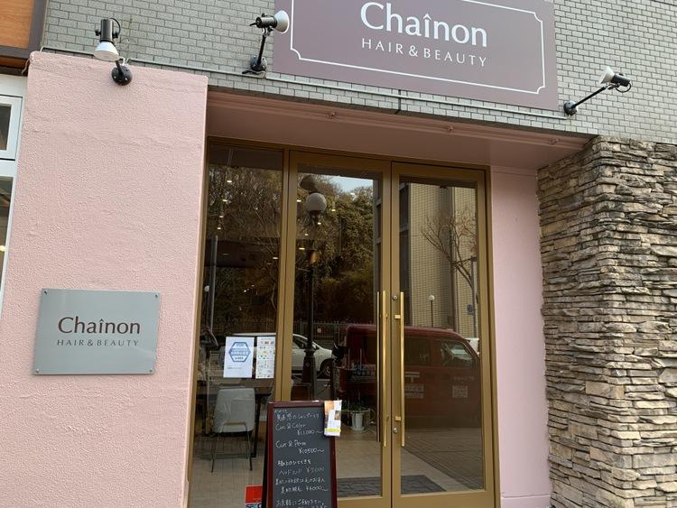 Chainon