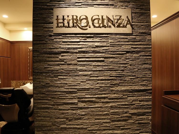 HIRO GINZA  御茶ノ水店