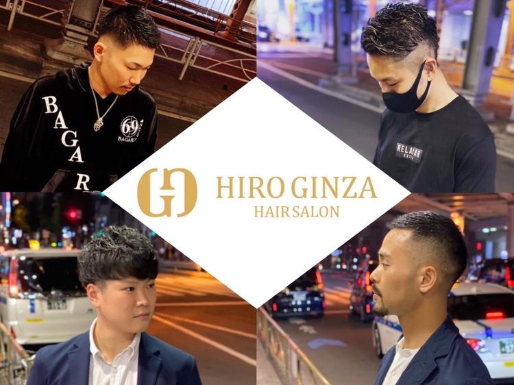 HIRO GINZA 八重洲北口店