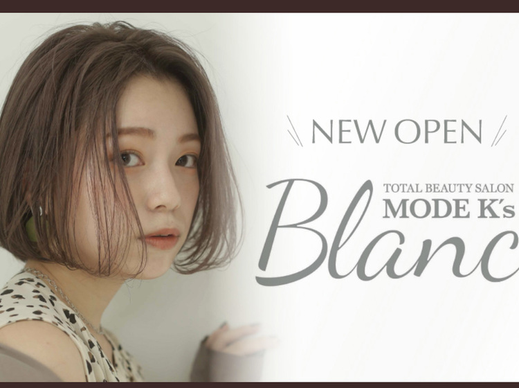 MODE K's Blanc