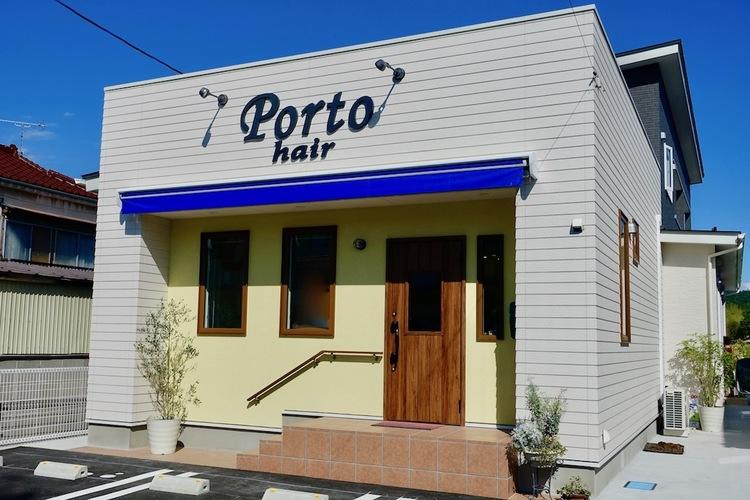 ポルトヘアー(Porto hair)