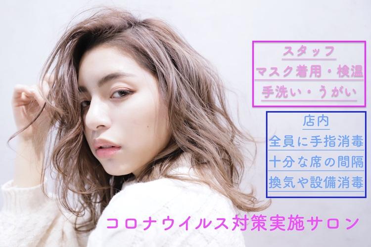 Alma hairの画像