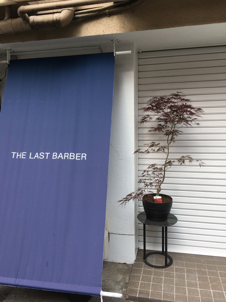 THE LAST BARBER