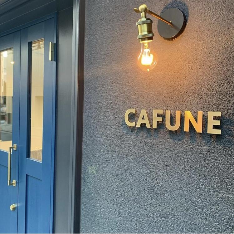 CAFUNEの画像