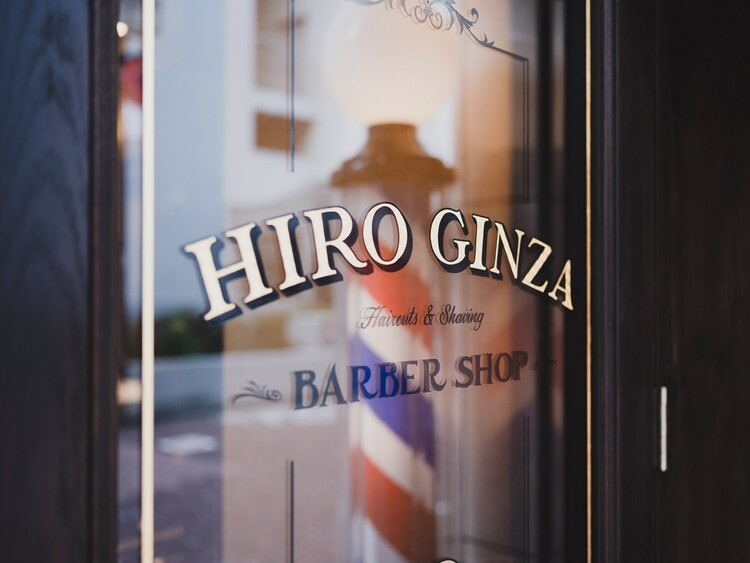 HIRO GINZA BARBER SHOP 大宮店