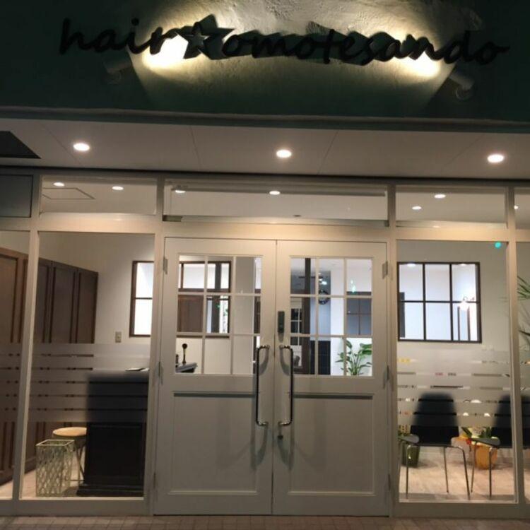 hair☆omotesando南砂店の外観の画像