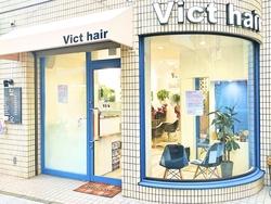 Vict hairのその他の画像