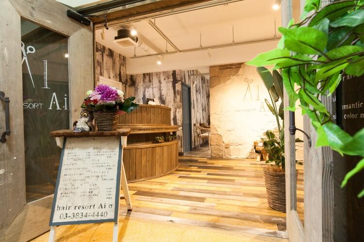 hair resort Ai 上野店αの画像