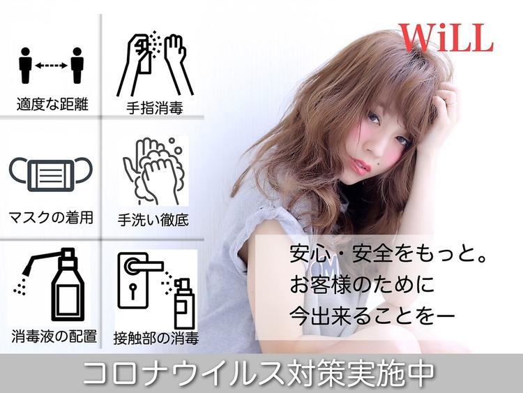 WiLL江坂