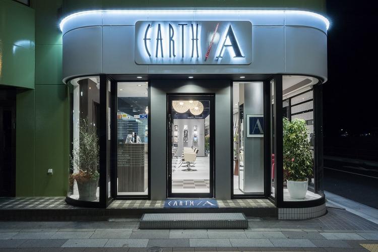EARTH 新浦安店の画像