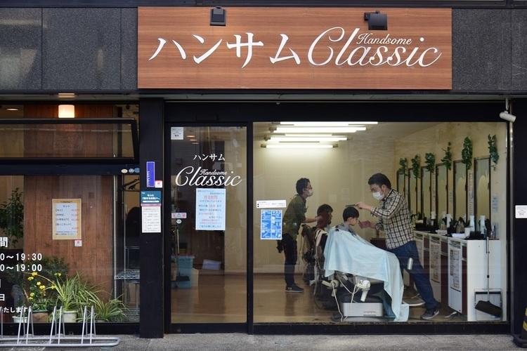 ハンサム Classic 戸田店