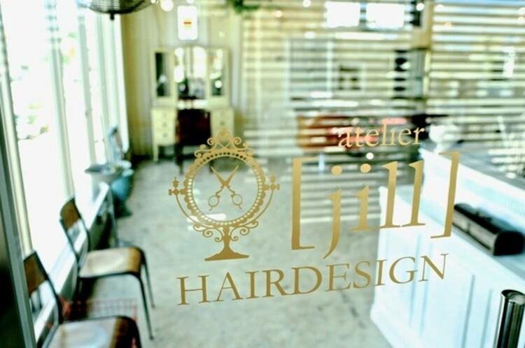 atelier [jill] HAIRDESIGNの画像