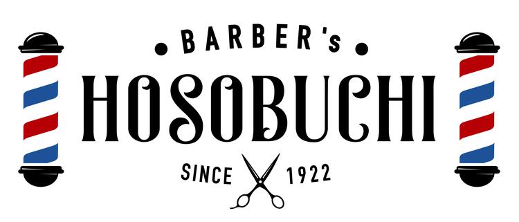 BARBER's HOSOBUCHI