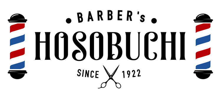 BARBER's HOSOBUCHIの画像