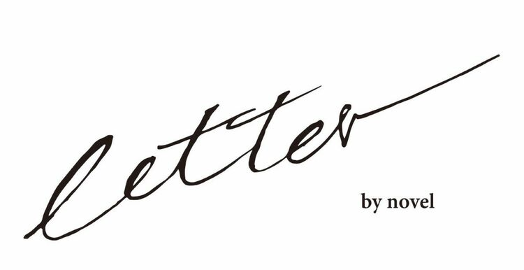 letter by novel