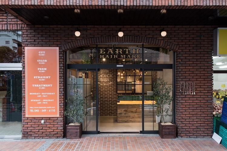 EARTH 綱島店