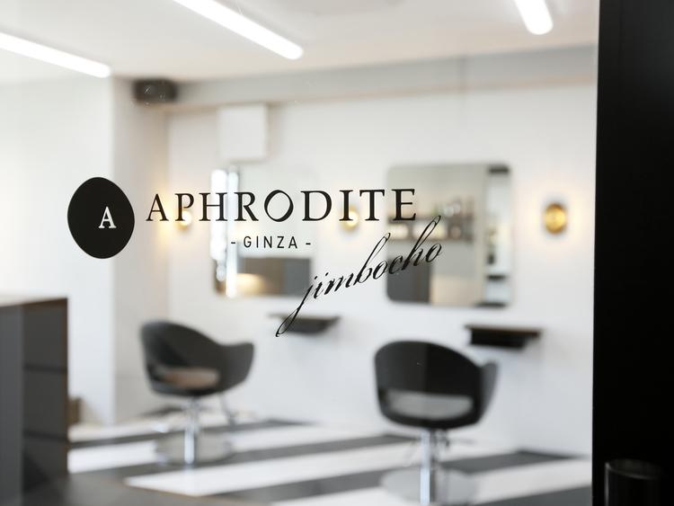 APHRODITE GINZA 神保町店の画像