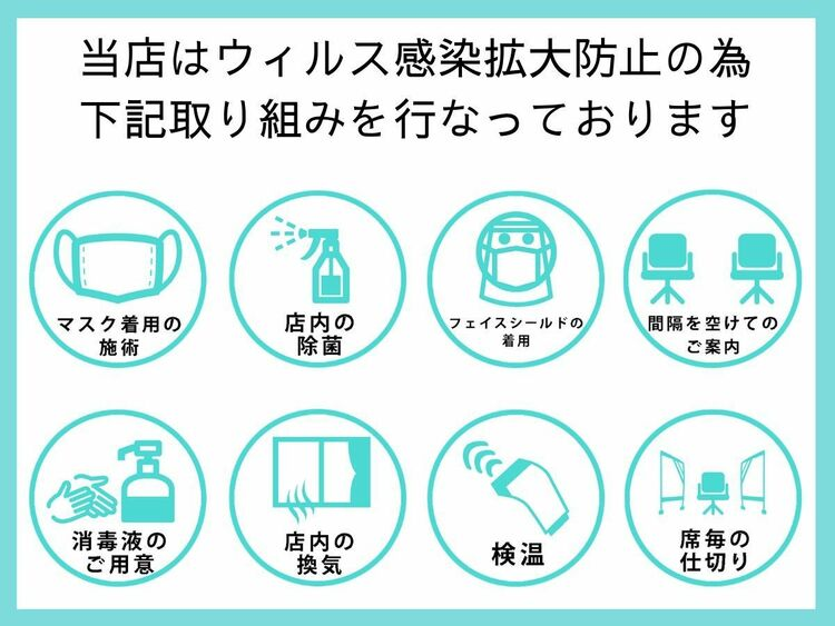 PROGRESS 新所沢店