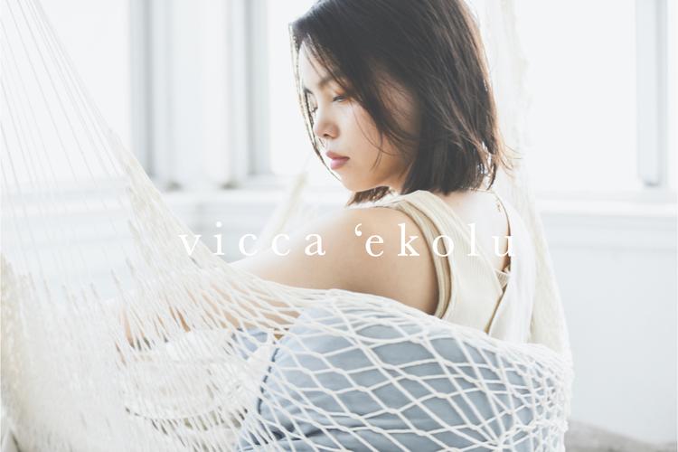 vicca ekolu 表参道/原宿
