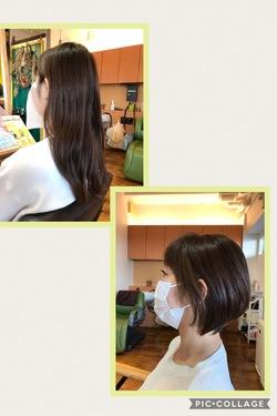 Hair/Works Ritaのその他の画像