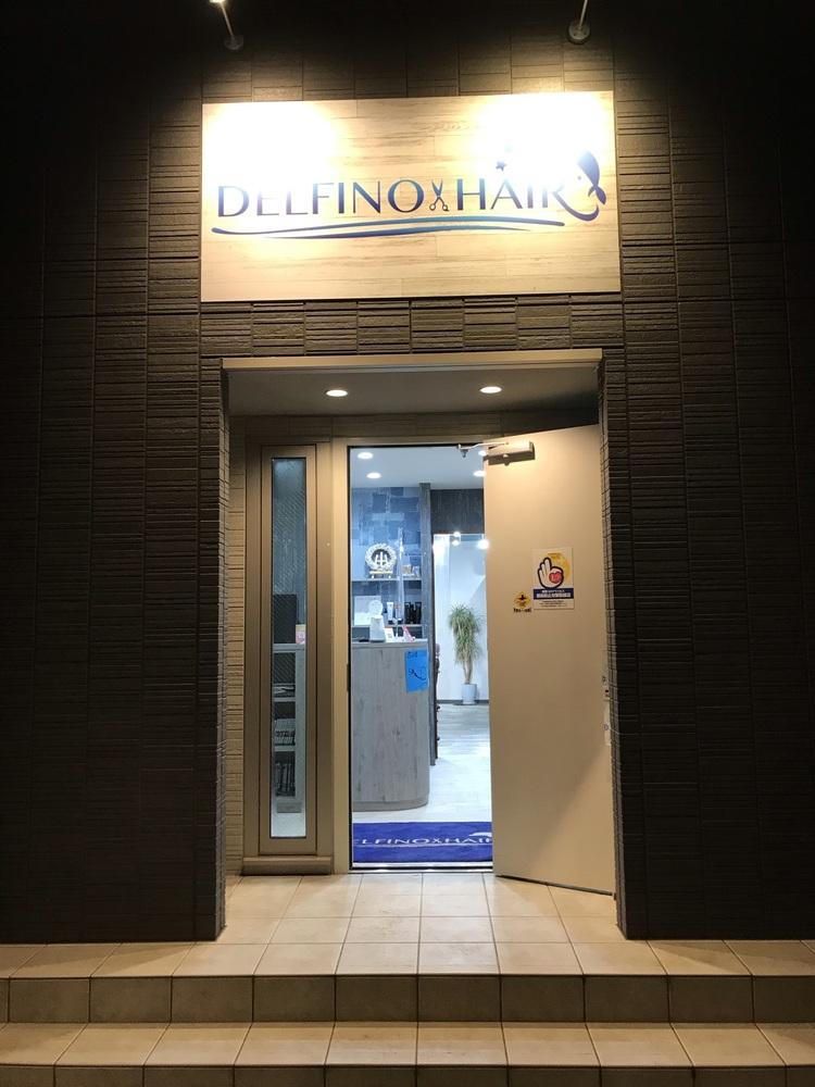DELFINO HAIR PERFORMの画像