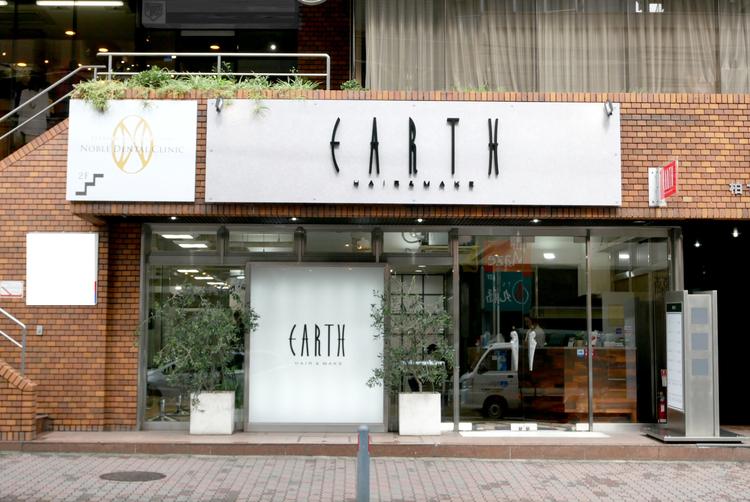 EARTH 柏店