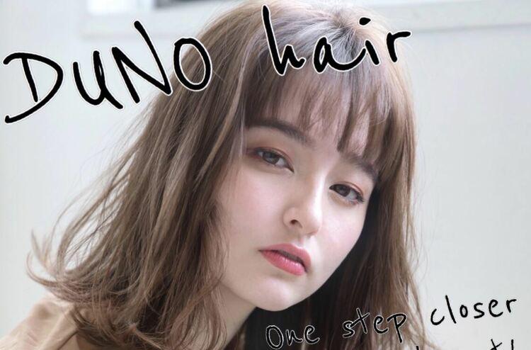 DUNO hair 神戸三宮店の画像