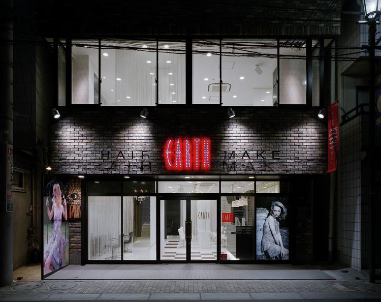 EARTH 竹ノ塚店の画像