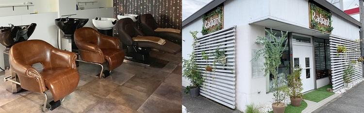 Radiant 隅田店