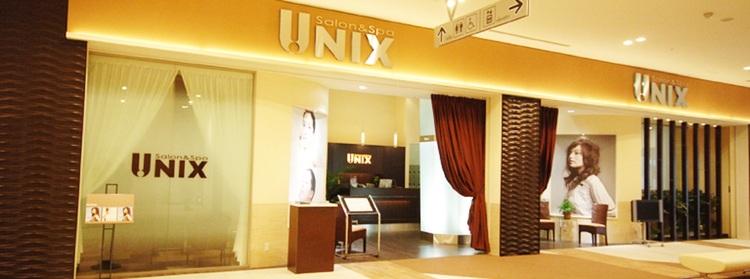 UNIX Salon&Spa ららぽーと豊洲店の画像