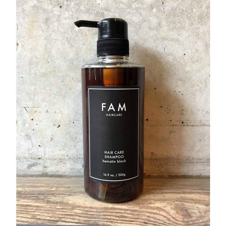 FAMの製品・サービスの画像
