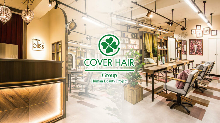 COVER HAIR bliss 大宮西口店の画像